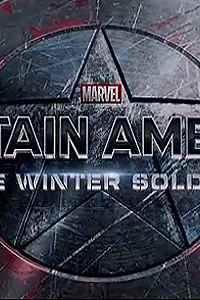 Captain America Winter Soldier LITE Banner