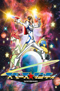 Space Dandy Anime LITE